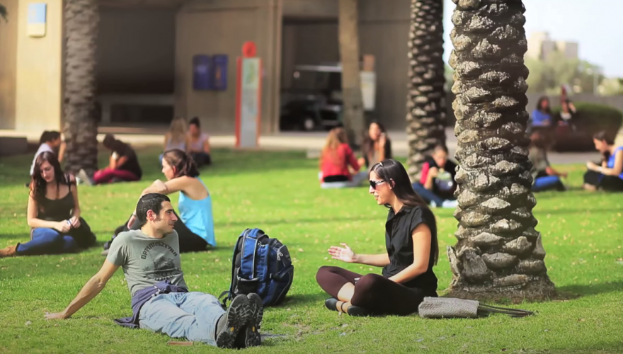 Ben Gurion Campus Video screenshot